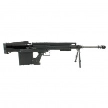 Carabine semi-auto Sero Lynx GM6, calibre .50 BMG